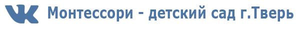 русская школа